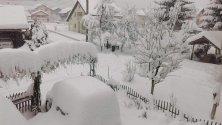 сняг в Босна