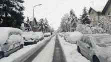 сняг в Сърбия