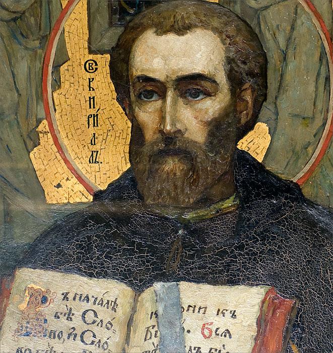 kiril-filosof Всемирното Православие - УСПЕНИЕ НА СВ. КИРИЛ СЛАВЯНОБЪЛГАРСКИ