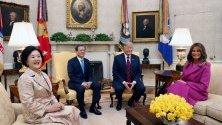Среща на държавните глави на САЩ и Южна Кореа във Вашингтон, САЩ