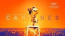 Представяме ви плаката на популярния фестивал в Кан, Франция. Тази година фестивалът се провежда от 14 до 25 май