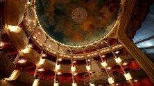 Гледка от реставрацията на Националният Театър в Панама сити, Панама.