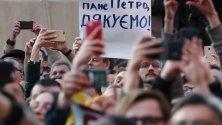 Поддръжници на настоящия президент Петро Порошенко се събраха, за да му благодарят за изминалия мандат в Киев, Украйна. В неделя се проведоха президентски избори, в които Влодомир Зеленски спечели с голяма преднина пред Порошенко.