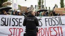 Активисти протестират преди общото събрание на Credit Suisse (CS) за бъдещето без изкопаеми горива и за справедливост в областта на климата, Цюрих, Швейцария, 26 април 2019 г.