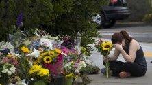 """Нападение вчера на синагогата """"Чабад"""" на Пауай, оставило един човек убит и три ранени, Калифорния, САЩ"""