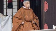 Японския император Акихито в деня на церемонията по абдикацията, в Имперския дворец в Токио, Япония, 30 април 2019 г. Император Акихито, 85 г., е първият японски император, който абдикира трона в модерната епоха. Неговият наследник е най-големият му син, който ще бъде коронован за император на 1 май, който ще отбележи началото на периода на Рейва.