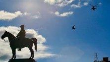 Във връзка с подготовката и провеждането на военния парад по случай честването на Деня на храбростта и празника на Българската армия, вертолети и самолети от състава на Военновъздушните сили на Република България изпълняват полети с прелитане на малка височина над град София.