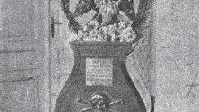 """Урната с костите на Гоце Делчев в """"Илинденската организация"""", останали там до 1946 година."""
