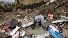 Спасителите търсят най-малко четирима души, които са изчезнали след свлачище в Ла Пас на 8 май.