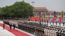 Дипломатическа среща между гръцкият президент Прокопис Павлопулос и китайският президент Ши Джинпинг  в Пекин, Китай.