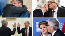 Мандатът на Жан-Клод Юнкер като председател на Европейската комисия приключва през ноември 2019 г. и той не търси преизбиране. Европейският съюз започна търсенето на заместител на поста председател на Европейската комисия.
