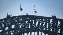 Знамена ще бъдат поставени на цялата територия на Австралия в чест на бившия австралийски министър-председател Боб Хоук, който служи като премиер от 1983-1991 г. и е бил ръководител на австралийската партия на труда в четири последователни мандата.