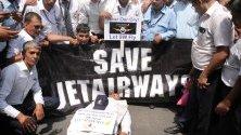 Протестно шествие, организирано от Асоциацията на служителите и персонала на All India Jet Airways близо до Министерството на гражданската авиация в Ню Делхи, Индия. Те искат заплащане и сигурност на работното място.