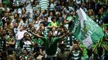 Феновете на Sporting, след като спечелиха финалния мач на купата на Португалия между Sporting и FC Porto, в Лисабон, Португалия.