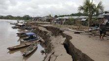 Земетресение с магнитуд 8.0 удари района на Юримагуас, Перу. Епицентърът е регистриран в перуанската Амазония и е било усетено в цялата страна, както и в Еквадор, Колумбия и Бразилия.