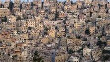 Цялостен поглед на Джабал ал-Хюсеин в Аман, Йордания. Джабал ал-Хюсеин е един от най-старите квартали на Аман.
