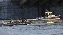 Лодка, превозваща 33 южнокорейски туристи, бе разбита от голям речен круизен кораб и потъна в р. Дунав на кея на моста Маргарет на 29 май. Загинали са най-малко седем туристи, седем туристи бяха ранени и 21 души, включително двама членове на екипажа са изчезнали.