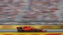 Водачът на Формула 1 на Монако - Чарлз Леклерк от екипа на Ferrari в действие по време на Гранпри на Формула 1 в Канада през 2019 г.