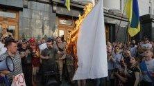 Mитинг пред президентския офис в Киев, Украйна, във връзка срещу възможната забрана за изстрелване в източната украинска конфликтна зона.