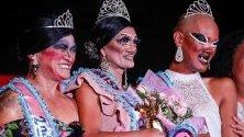 Конкурс за гей красота се проведе в Филипините като част от едноседмичните чествания на хомосексуалната ориентация.