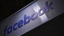 Лого на Facebook на щанд по време на панаирите за иновации на Vivatech, в Париж, Франция. Facebook съобщи в социалните медии за плановете си за криптовалута, наречена Везни.
