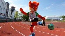 Лесик, талисман на 2-риЕвропейски игри, които ще се проведат тази година в Минск, Беларус.