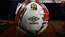 Официалната футболна топка за мача на  Африканската купа на нациите (AFCON) изложена  по време на пресконференция на Международния стадион  в Кайро, Еипет.
