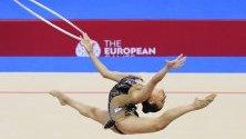 Израелска гимнастичка по време на състезание  на Европейски игри 2019 в Минск, Белрус.