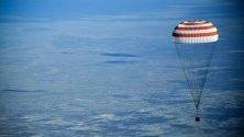 В Казахстан се приземи спускаемият апарат на пилотирания космически кораб Союз МС-11 с руснака Олег Кононенко, канадеца Давид Сен-Жак и американката Ан Макклейн, които прекараха седем месеца на борда на Международната космическа станция (МКС).