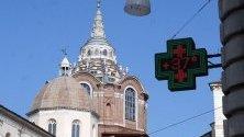 Термометър отбелязва 37 градуса в центъра на Торино, Италия.