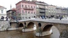Латинският мост в Сараево, Босна и Херцеговина.Той е  сред най-старите мостове на река Миляцка в Сараево. Близо до моста по време на Сараевския атентат през 1914 г. са убити наследникът на австро-унгарския трон ерцхерцог Франц Фердинанд и съпругата му София, херцогиня на Хоенберг.