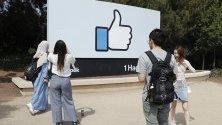 Привърженици  на Facebook  пред негов знак в централата му в Калифорния, САЩ.
