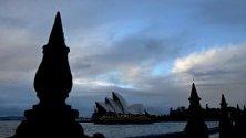 Операта в Сидни, Нов Южен Уелс, Австралия.