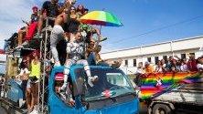 В Доминиканската република се проведе парад на LGBT общността.