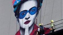 Изглед на стенопис Ла Магдалена с изображението на Фрида Кало, на ирландския художник Фин Дак, в Гвадалахара, Мексико.