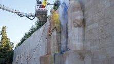 Служители на град Женева почистват Стената на Реформаторите, която е била опустошена с боя от непознати хора, Женева.