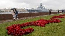 Дъждовен ден в Санкт Петербург, Русия.