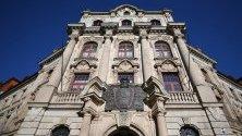 Окръжният съд в Байройт, Германия.
