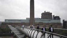 Изглед към художествената галерия Tate Modern в Лондон, Великобритания.