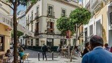 Севиля, Испания