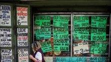 Магазин в Каракас, Венецуела. Хиперинфлация и загуба на покупателна способност на обикновените венецуелци все още са реалност една година след обещаното икономическо възстановяване от президента Николас Мадуро.