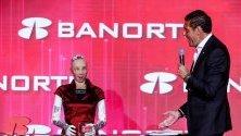 Хуманоидът София по време на Banorte Strategy Forum в Мексико сити. Това е първият хуманоиден робот със гражданство в целия свят.