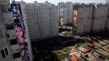 """В Подмосковието се появи най-големият в Русия графит с образа на Юрий Гагарин. Той е фестивала """"Urban Morphogenesis"""""""