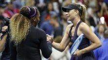 Серина Уилямс и Мария Шарапова след двубоя им по време на първия ден от US Open, който се провежда до 8 септември.