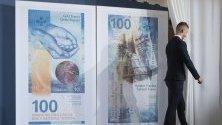 Представят новата банкнота от 100 швейцарски франка в Берн.