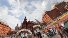 Огледала, разположени в центъра на Москва.