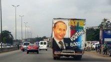 Графити с образа на руския президент Владимир Путин върху камион в Абиджан, Кот Д`Ивоар.