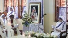 Служба в памет на 22-рата годишнина от смъртта на Майка Тереза в Mother House of the Missionaries of Charity в Калкута, Индия.