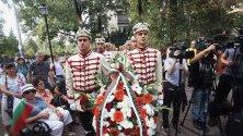 Отбелязваме 134 години от Съединението на Княжество България и Източна Румелия