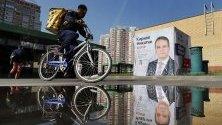 В Русия се провеждат местни избори.